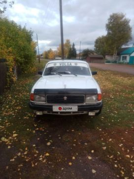 Шипуново 31029 Волга 1995