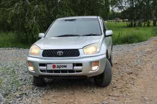 Новосибирск Toyota RAV4 2001