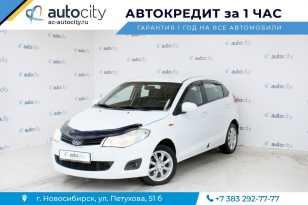 Новосибирск Very A13 2011