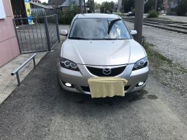 Бийск Mazda3 2005