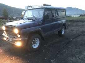 Горно-Алтайск 3153 2003
