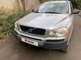 Новосибирск XC90 2003