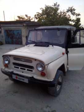 Евпатория 3151 1988