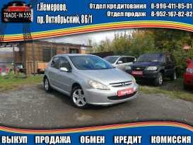 Кемерово 307 2003