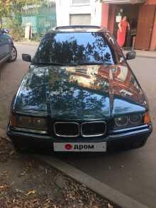 Климовск 3-Series 1995
