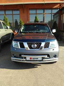 Краснодар Pathfinder 2007