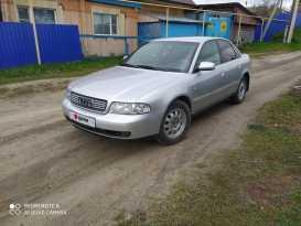 Каргаполье A4 2000