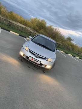 Курган Civic 2006