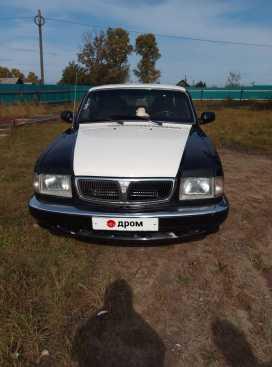 Троицкое 3110 Волга 2000