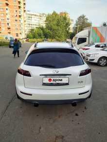 Москва FX35 2003