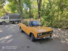 Москва Лада 2106 1984