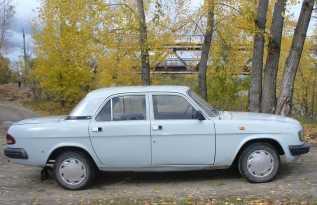 Искитим 3110 Волга 1997