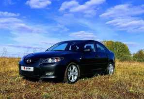 Сухой Лог Mazda3 2007