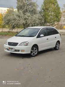 Курган Nadia 2000