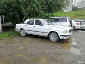 Первоуральск 3110 Волга 2000