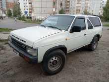 Заринск Terrano 1991