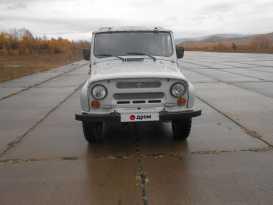 Могоча 3151 1997