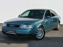 Ярославль A6 1997