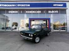 Саратов 2106 1997