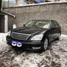 Красноярск LS430 2003