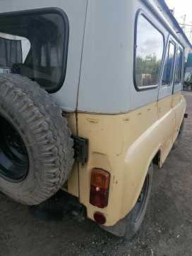 Улан-Удэ 469 1993