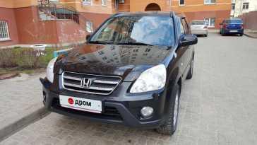 Дубна CR-V 2006