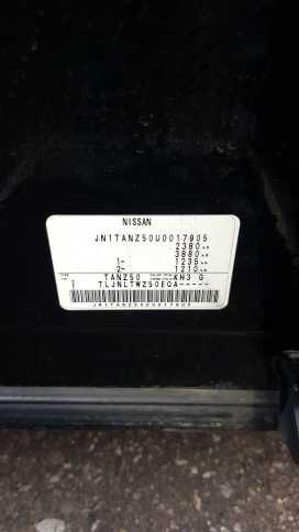 Обнинск Nissan Murano 2006