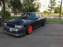 Москва Mark II 1989