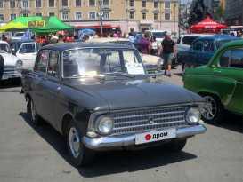 Владивосток 408 1966