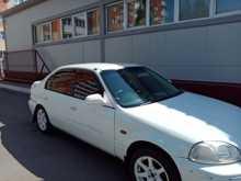 Омск Civic Ferio 1997