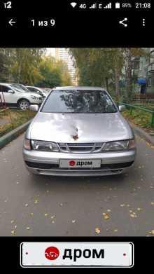 Новосибирск Pulsar 1996