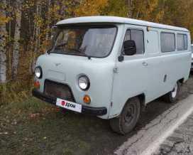 Томск Буханка 2003