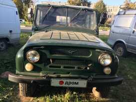 Балабаново УАЗ 3151 1986
