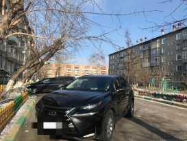 Улан-Удэ NX200 2015