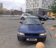 Екатеринбург Impreza 1997