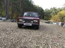 Каменск-Уральский 2107 1991
