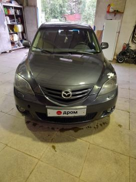 Трёхгорный Mazda3 2006