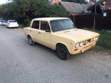 Краснодар 2106 1986