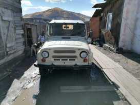 Кызыл 469 1997