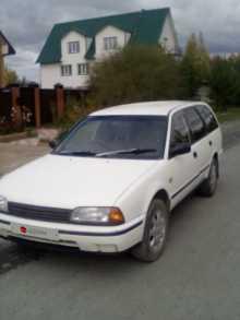 Новосибирск Avenir 1998