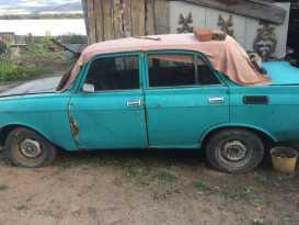 Иволгинск 2140 1985