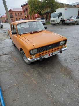 Куйбышев 2140 1984