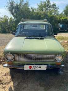 Старонижестеблиевская 2101 1979