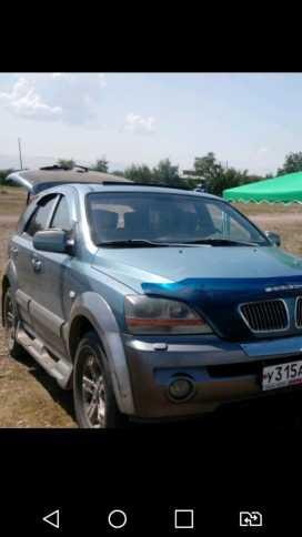 Улан-Удэ Sorento 2003