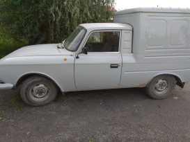 Новосибирск 2715 1995
