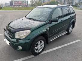 Новокузнецк RAV4 2004