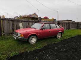 Красноярск 2141 1992