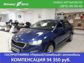 Омск Skoda Rapid 2020