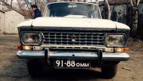 Омск 408 1975