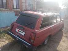 Смоленская 2104 1996